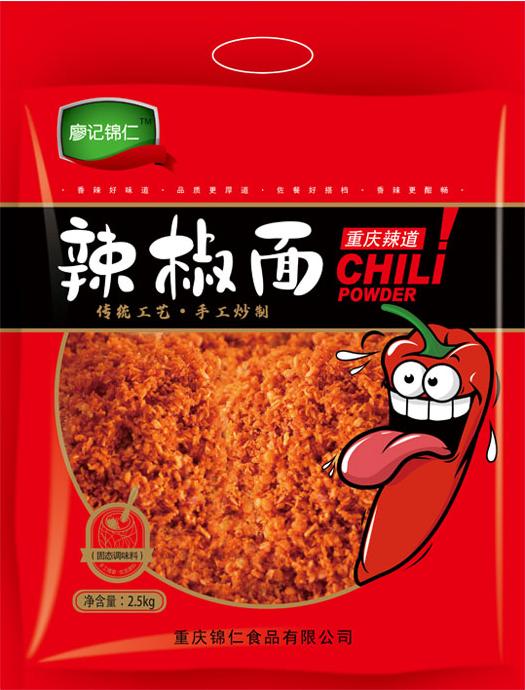 辣椒面2.5kg大包装